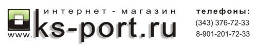 Интернет-магазин KS-PORT.ru